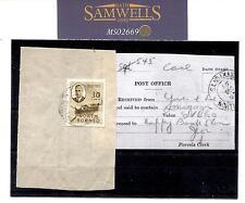 MS 2669 * 1952 North Borneo * assicurato pacchi POST OFFICE * in contanti alla consegna ricevuta