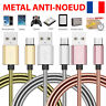 CHARGEUR MICRO USB CABLE USB UNIVERSEL ANDROID POUR PS4 METAL RENFORCÉ METAL