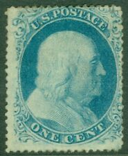 "US Sc# 20 *MINT RG H* { 1c BENJAMIN FRANKLIN } GREAT TYPE II ""SCARCE FROM 1857"