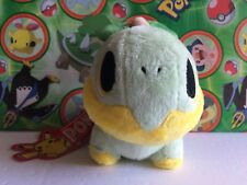Pokemon Center 2007 Plush Pokedoll Turtwig Poke Doll figure New Rare torterra