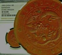 1905 China Coin Empire KIANGNAN 10 Cash NGC XF 45 SHARP DETAILS 江南省造 光緒元寶 乙巳 飛龍
