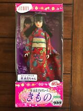 Takara Jenny Yumi Doll (Japan) 1998 Katusra Yumi