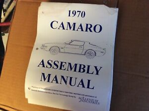 Vintage 1970 Chevrolet Camaro assembly manual