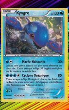 Kyogre Holo Deck Promo - XY5:Primo Choc - 53/160 - Carte Pokemon Neuve Française
