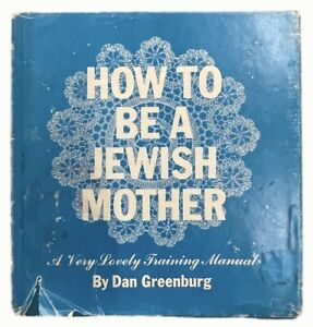 Dan Greenburg: How to Be a Jewish Mother - A Very Lovely Training Manual