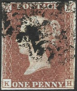 GB QV 1841 1d Red-Brown from Black Plate - SG7 - Plate 11 - Letters KH -Cat £130