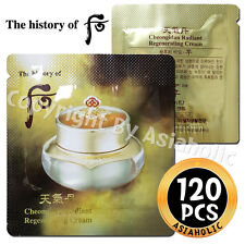 The history of Whoo Hwa hyun Cream 1ml x 120pcs (120ml) Hwahyun Newist Version
