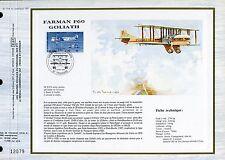 DOCUMENT CEF PREMIER JOUR  1984  TIMBRE PA N° 57 BIMOTEUR FARMAN F 60 GOLIATH