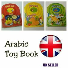 Play & Learn Arabic Book Information Fun Quiz All 3  Red , Green or Yellow