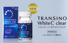 《日本代购》TRANSINO White C clear 新版祛斑美白丸 护肤美白