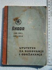 SKODA ŠKODA 100 100L 110L 110LS VINTAGE AUTO MANUAL BOOK INSTRUCTIONS CAR USAGE