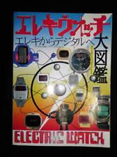 Electric Watch Super Collection book LED casio g shock pulsar seiko digital