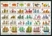 BULGARIA Transport ANCIENT SHIPS (I) - lot of 5 complete sets (30 stamps) MNH