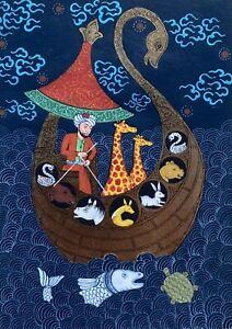Noahs Ark Turkish Miniature Painting Manuscript Islamic Art Ottoman Treasures