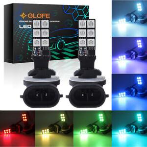 High Power 880 881 899 893 892 LED 12smd more Colorful Fog Driving Light Bulb