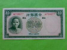 China 10 Yuan Bank of China 1937 (UNC)