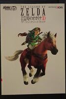 JAPAN The Legend of Zelda: Ocarina of Time 3D The Complete Guide Book