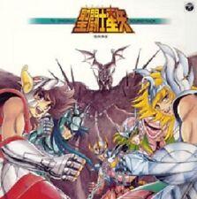 SAINT SEIYA ANIME SOUNDTRACK CD ANIMEX 1200 Limited 2 63