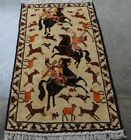 Afghan Hand Made Vintage Style Shikar Gah Horses Wool Hand Knotted Rug