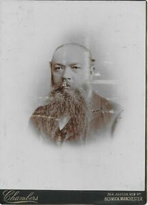 "Victorian Cabinet Card, Beared Man, Beswick, Manchester, Oversized 9""x6"""