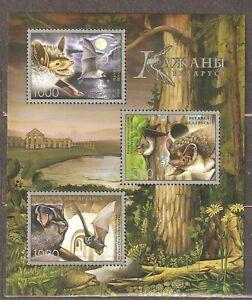 Belarus: mint block, animals - bats, 2006, Mi#Bl50, MNH