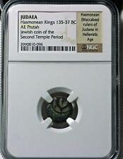 Authentic Ancient Jewish Hasmonean Coin = Jesus Widows Mite NGC LOWEST PRICE!
