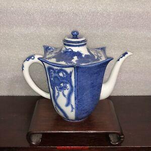 Magnificent Japanese Arita MAKUZU KOZAN Blue & White Porcelain Teapot Wine Ewer