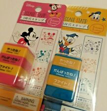 DAISO Disney Micky Mouse Calenders and Schedule book 2021 with 2 ballpoint pens