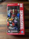 "Transformers: The Movie 86\' G1 - R.E.D. CORONATION STARSCREAM Hasbro 6"" Figure"