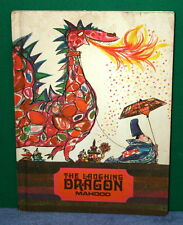 Vintage Book - The Laughing Dragon by Kenneth Mahood, 1970 Scribner's Sons