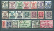 Pakistan 1947-49 range of 20 postage or officials used