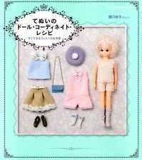 Dolly Dolly Simple DOLL COORDINATE Recipe FELT Dress Book - Japanese Craft Book