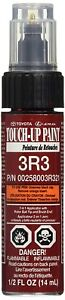 GENUINE TOYOTA 00258-003R3-21 BARCELONA RED METALLIC TOUCH-UP PAINT PEN .44 FL