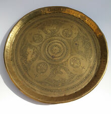 Antique Vintage Indian Brass Tray With Floral and Dog Hand Engraved Decoration