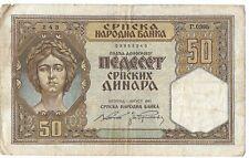 Serbia 50 Dinara Banknote 1941