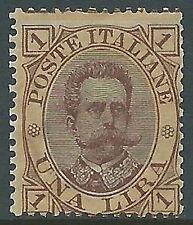 1889 REGNO UMBERTO I 1 LIRA MNH ** - Y138-2