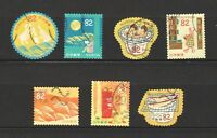 JAPAN 2017 GREETINGS AUTUMN 82 YEN COMP. SET OF 7 STAMPS IN FINE USED CONDITION