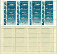 Russia USSR 1967 SC 3307a MNH Sheet of 20 . rta6966