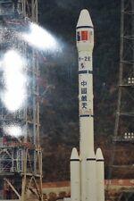 Photo CHINA RAZZO Space Rocket LM-2E AUSSAT Fotografie ALBUM 1992 中國航空航天工业部