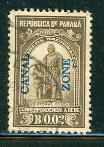 CANAL ZONE Used Postage Due Selections: Scott #J5 2c Olive Brn TYPE II CV$17+