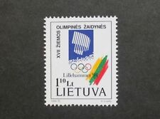 Mint Never Hinged/MNH Olympics 1 European Stamps