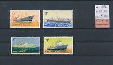 LN59149 China 1972 ocean liner ships fine lot MNH cv 220 EUR