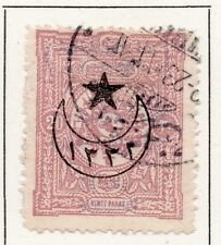Turkey 1916 Star and Crescent Early Issue Fine Used 20p. Optd 064644