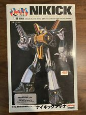 1/48 Orguss Nikick Imai Model Kit Rare Vintage 1984