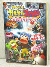 SARU GET YOU Saru Saru Daisakusen Official Guide PSP Book SG47*