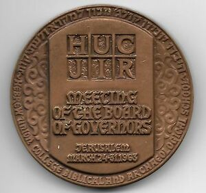 Israel 1963 Hebrew union college bronze 59 mm 135 Gr.medal