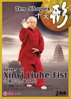 Xing Yi Liuhe Fist Series Ten Shapes - Hu Xiuqun 2DVDs