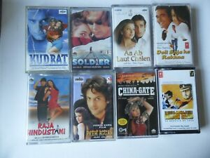 Bollywood - A Collection of 8 Bollywood Cassette Tapes - Audio Cassette Tapes.