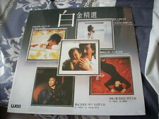 a941981 Tsai Chin Cai Qin ETC WEA Compilation  LP 蔡琴 Sally Yeh Julie Sue Sandy L