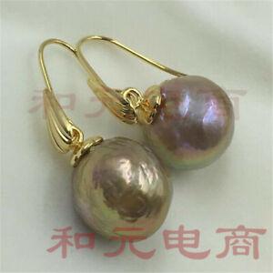 13-14MM Huge purple baroque pearl earrings 18K gold hook south sea Mesmerizing